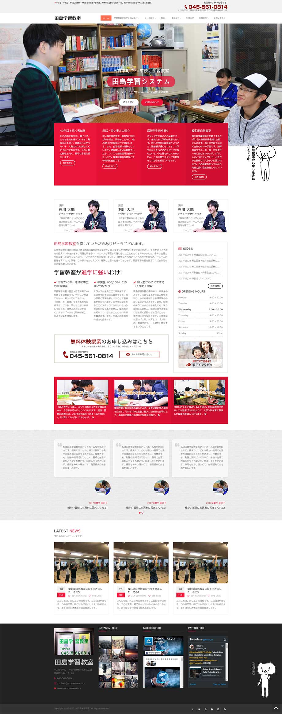 proposition-tajima-001.jpg