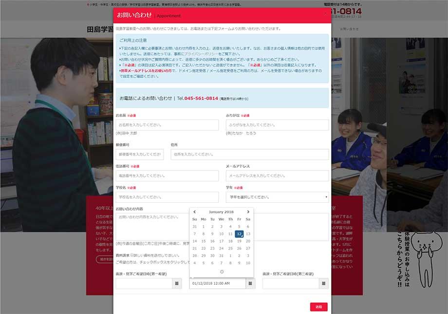 proposition-tajima-002.jpg