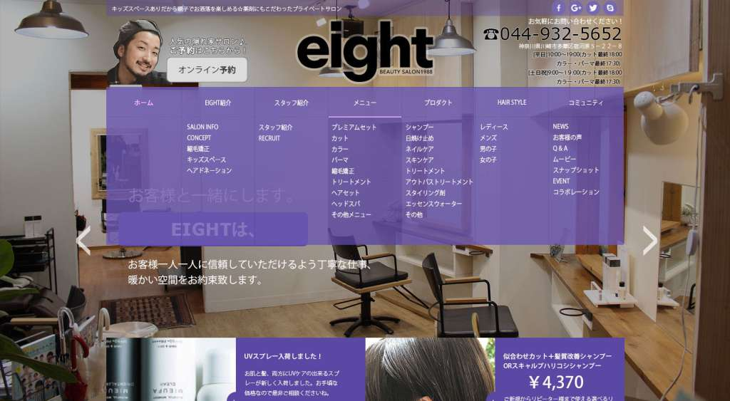 08_sub-menu.jpg