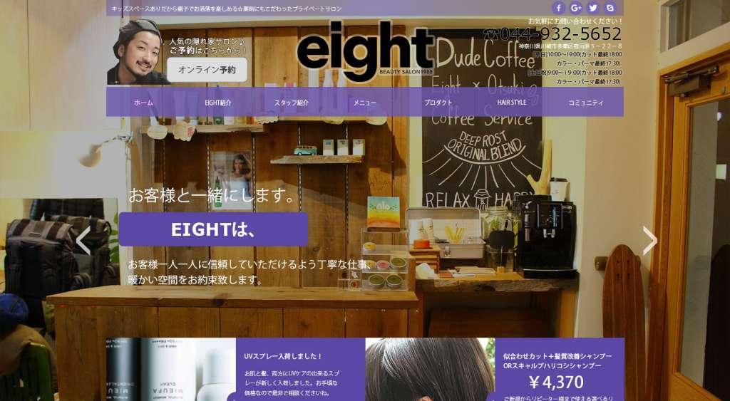 07_main_menu.jpg