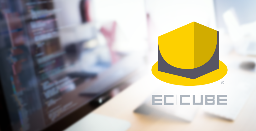 EC-CUBE 2.X:商品ステータスを変更・追加する方法