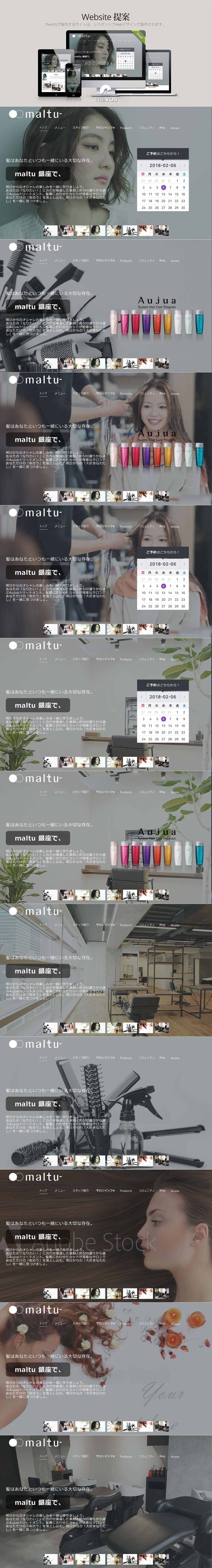 maltu_slide.jpg