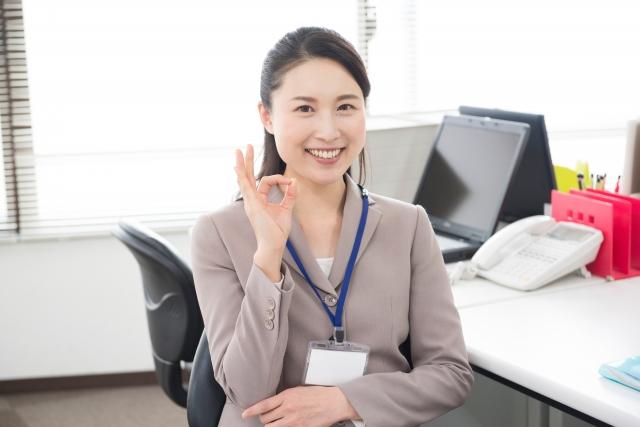 オフィスワークの女性48.jpg